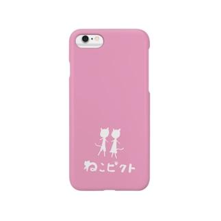 ねこピクトa Smartphone cases