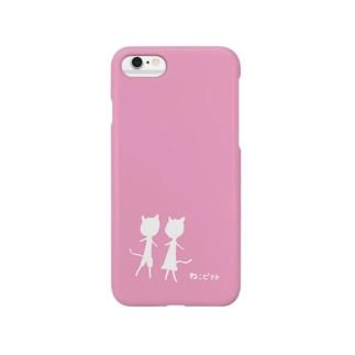 ねこピクトb Smartphone cases