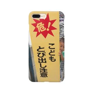 子供飛び出し注意! Smartphone cases