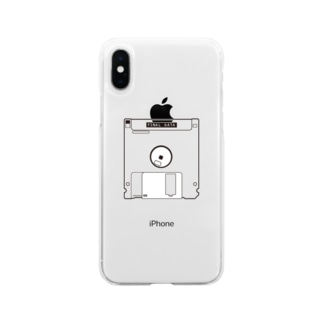 FinalData Soft clear smartphone cases
