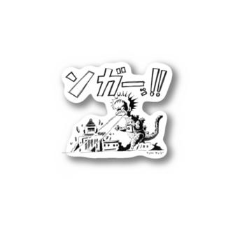 ヤノベケンジ《サン・チャイルド》(ンガーッ!) Stickers