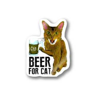 Nobigao ビール猫 Stickers