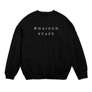 whaison staff logo white スウェット