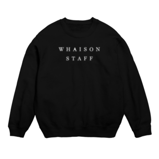 whaisonのwhaison staff logo white Sweats