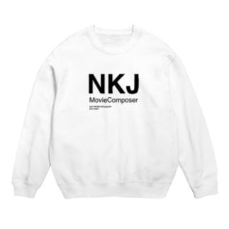 NKJMovieComposer Sweats