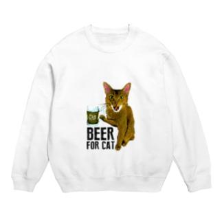 Nobigao ビール猫 Sweats