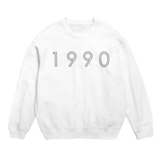 1990 Sweats
