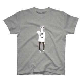 ワルイオトモダチ女の子mono Tシャツ
