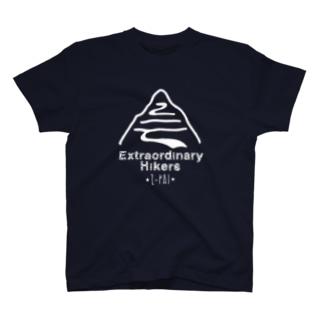Z会 whiteprint Tシャツ