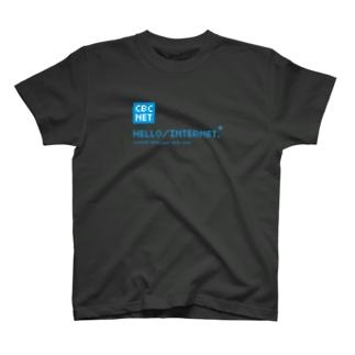 HELLO INTERNET Tシャツ