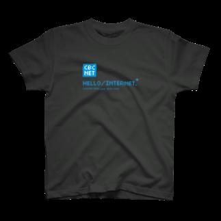 CBCNETのHELLO INTERNETTシャツ