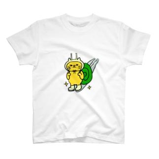 かたつむにゃん Tシャツ
