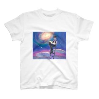 ホシの銀河 Tシャツ