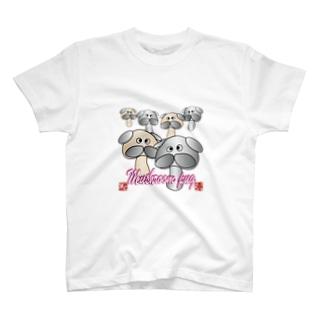 きのこパグ Tシャツ