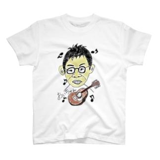 似顔絵(南さん) T-shirts