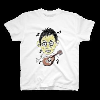 さしすせそ研究室の似顔絵(南さん) Tシャツ