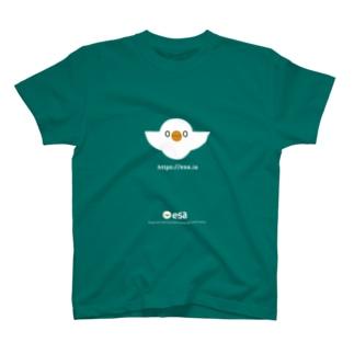 esa(白抜き) Tシャツ