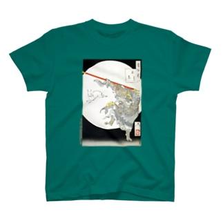 月百姿 玉兔 孫悟空【浮世絵・妖怪・西遊記】  T-shirts