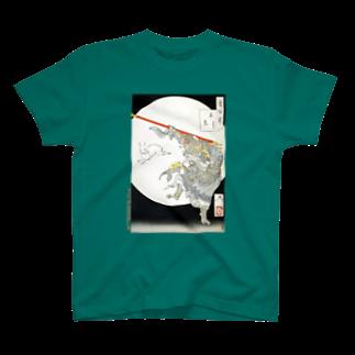 和もの雑貨 玉兎の月百姿 玉兔 孫悟空【浮世絵・妖怪・西遊記】  T-shirts
