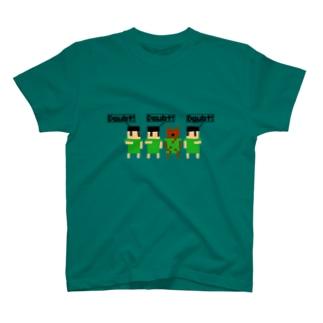 汝は人狼なりや? T-shirts