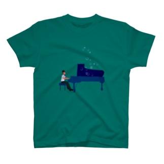 musician george-san T-shirts
