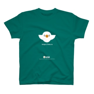 esa(白抜き) T-shirts