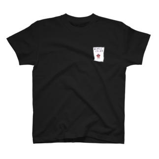 ひだえりちゃん T-shirts