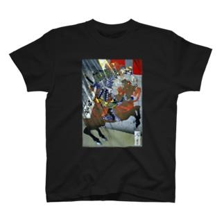 月岡芳年 羅城門渡辺綱鬼腕斬之図 鬼を見上げる渡辺綱【浮世絵・武将】  T-shirts