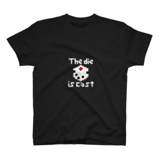 賽は投げられた(white) T-shirts