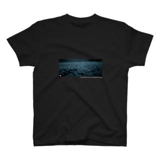 Rain Proverb T-shirts