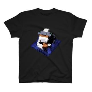 海に潜むブロック獣 T-shirts