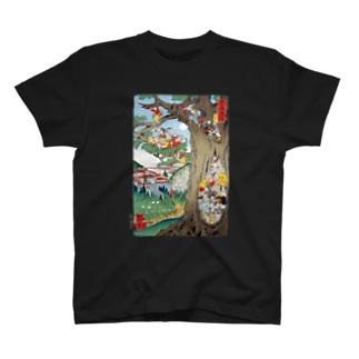 東海道名所之内 秋葉山【浮世絵・妖怪・天狗】 T-shirts