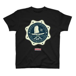 琉球伝統帆掛鱶舟帆漕馬鹿:紋章5 T-shirts