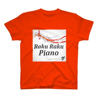 らくらくピアノ2014オリジナル T-shirts