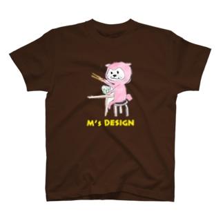 エイピーのランチタイム(こげ茶) T-shirts