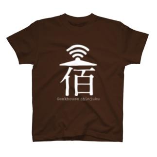 ギー宿(ロゴ白) T-shirts