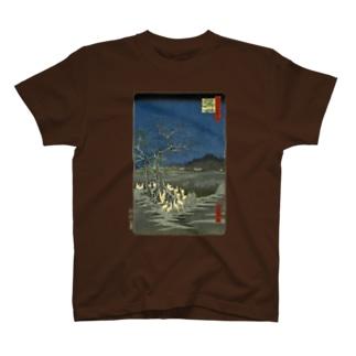 名所江戸百景 王子装束ゑの木大晦日の狐火【浮世絵・妖怪】 T-shirts
