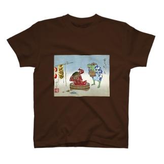芳年略画 雷公行水【浮世絵・妖怪】 T-shirts