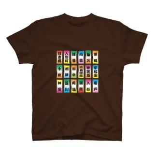 下町千社札 T-shirts