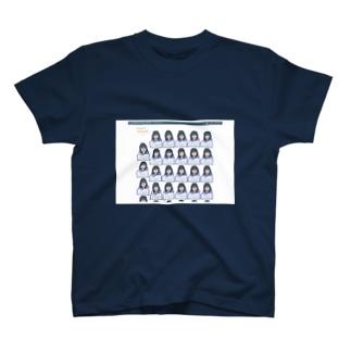 rblg bomb ver 33.3.0 T-shirts