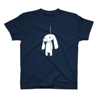 つりうさ T-shirts