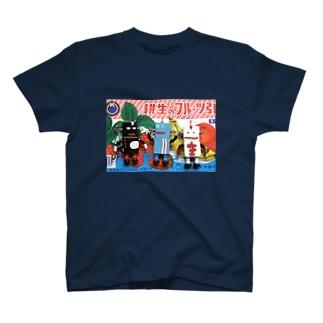 アキンドくん T-shirts