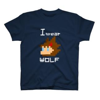 I wear WOLF(white) T-shirts