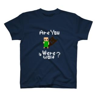 汝は人狼なりや?(white) T-shirts