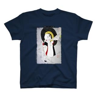 新形三十六怪撰 さぎむすめ【浮世絵・妖怪】 T-shirts