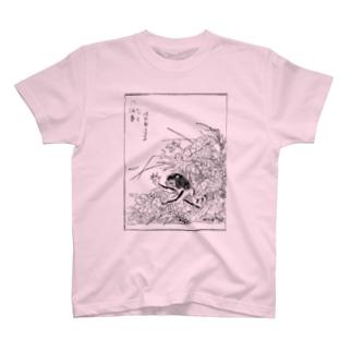 画図 百鬼夜行・陰『河童』【浮世絵・妖怪】 T-shirts