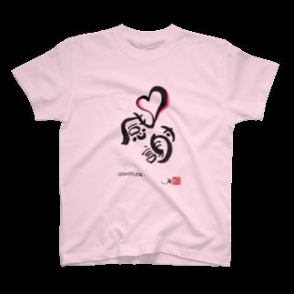 パーカッ書ニスト☆亞希Akiの感謝 T-shirts
