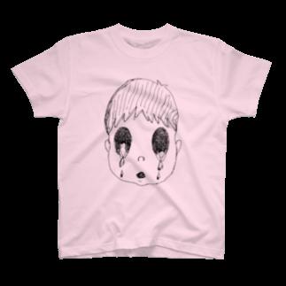 Kitasenju Design Storeのかなしいじんせい T-shirts