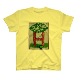 H(気持ちのよい午後) T-shirts