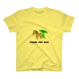 はにわで父の日 T-shirts